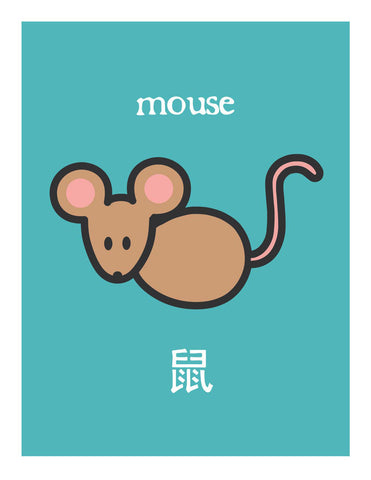Zodiac Mouse Card