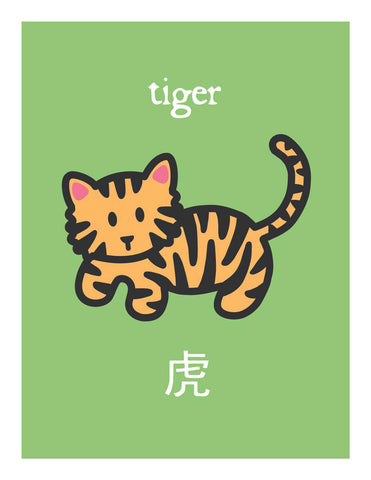 Zodiac Tiger Card