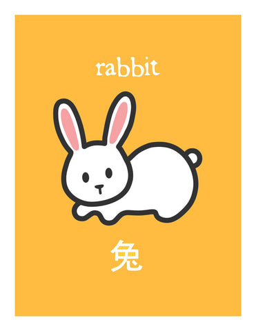 Zodiac Rabbit Card