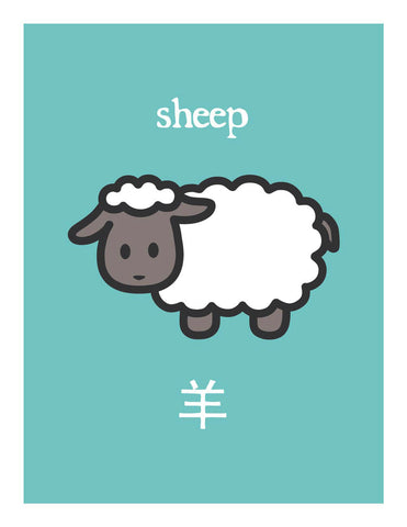 Zodiac Sheep Card