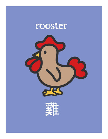Zodiac Rooster Card