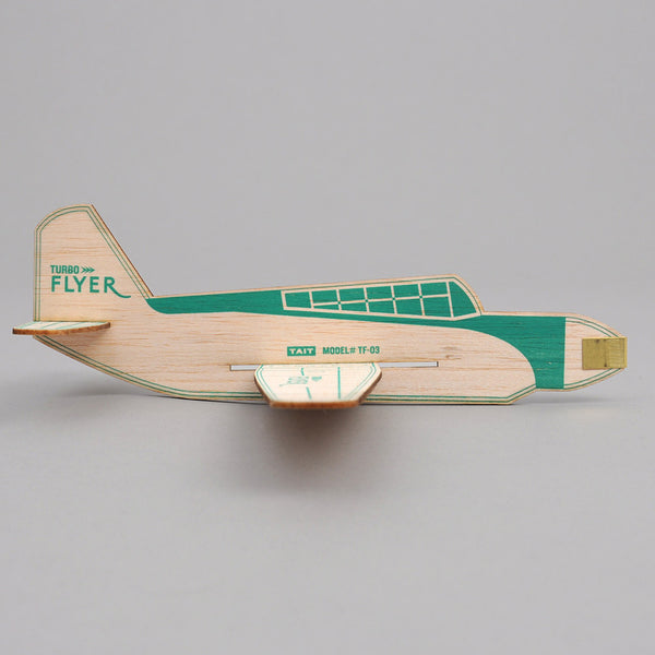 Tait Design Co. - Turbo Flyer, Emerald Green - image 2