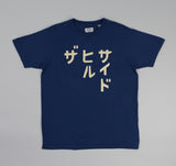 The Hill-Side - Katakana Printed T-Shirt, Cobalt - TS1-0707 - image 1