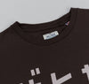 The Hill-Side Katakana Printed T-Shirt, Faded Black