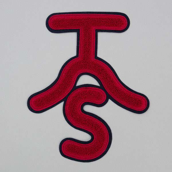 The Hill-Side - Rancher Logo Chenille Patch, Red - PA2-02 - image 1