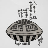 The Hill-Side - T-Shirt, Utsuro Bune UFO, Natural White - TS1-0901