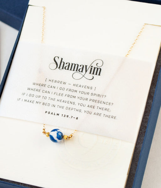 Shamayim Necklace