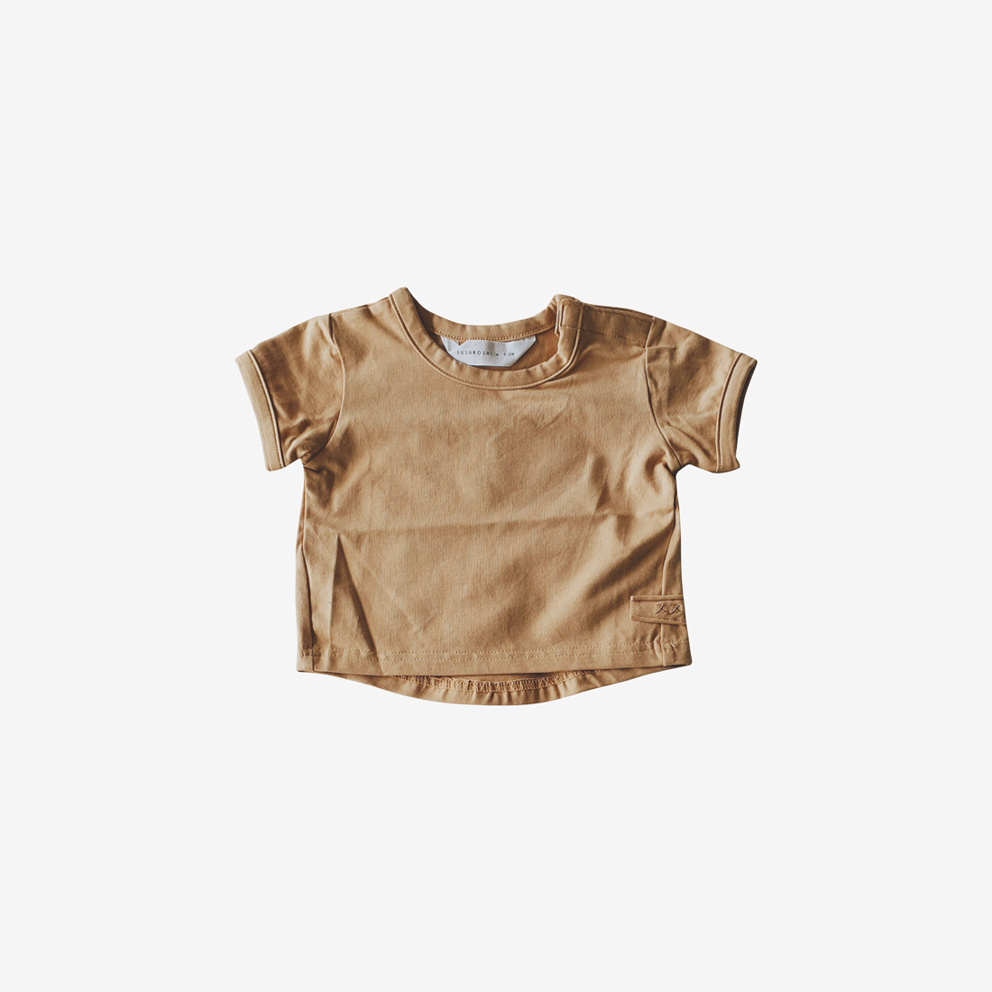 Organic Cotton Boxy Tee - Sunkissed