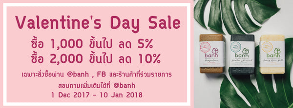 banh soap valentine's day sale