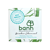 Bamboo Charcoal Soap 100g -  - Soap Bar - banh - 2