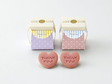 Thank You Cookie Favor Box (24pcs)