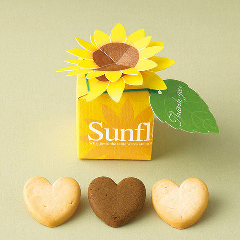 Sunflower Favor Box