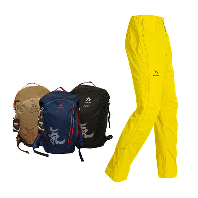 9a men, Kailas - S / Yellow - Trouser - HoldBreaker - 1