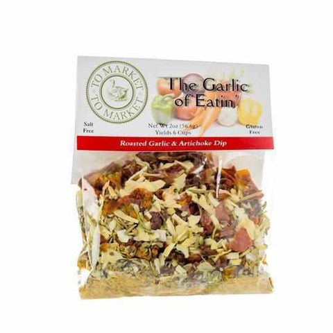 To Market to Market Garlic of Eating spice 3oz - Galena River Wine and Cheese