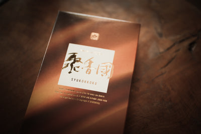Syukohkoku - Japanese Incense