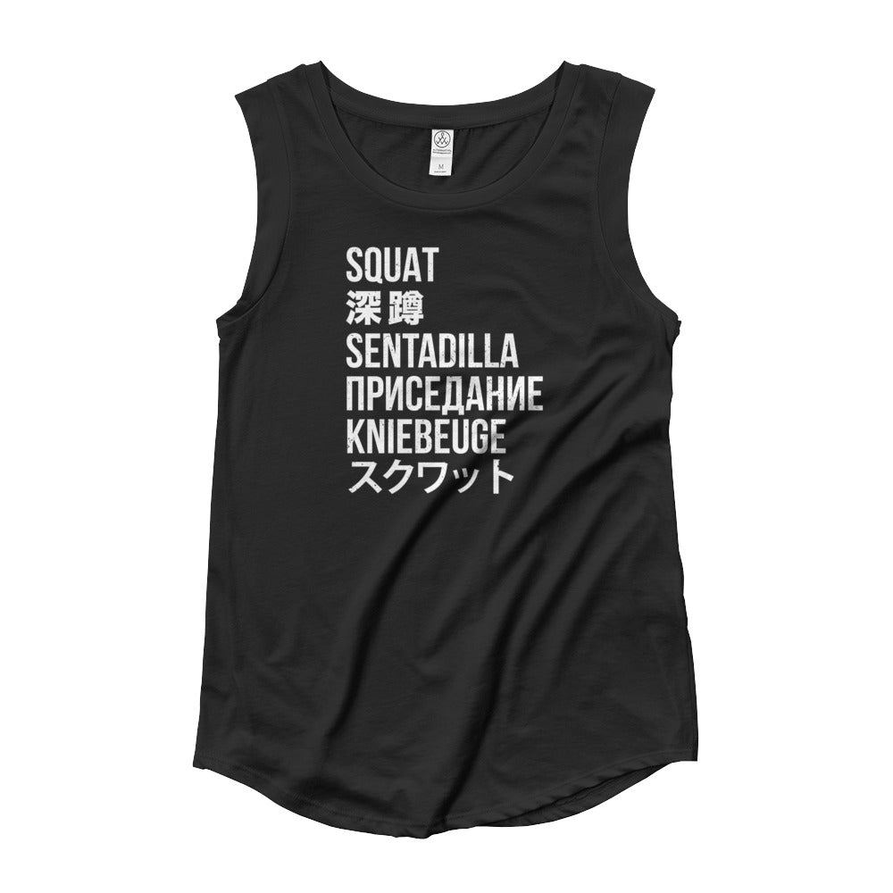 Squat - Ladies' Cap Sleeve T-Shirt