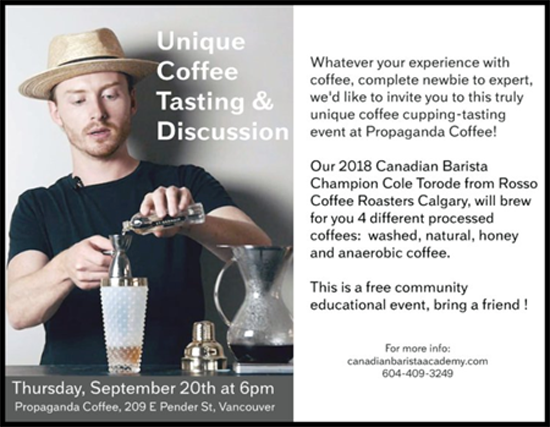 Unique Coffee Tasting & Discussion