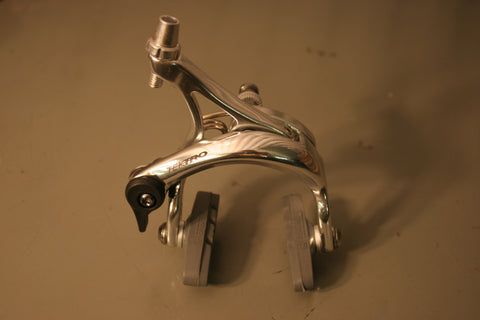 Tektro Dual Pivot Brake Caliper | 49mm Drop