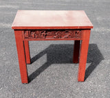 Chinese Hand Carved Side Table-SOLD