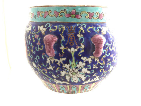 Chinese covered vessel