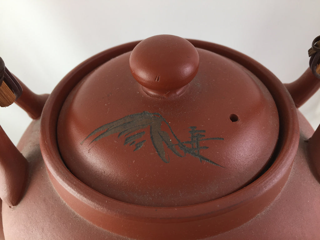 Japanese Tea Pot with Infusion Insert c. 1970