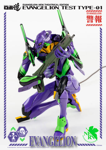 Evangelion: New Theatrical Edition ROBO-DOU Evangelion Test Type-01