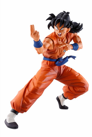 "Yamcha -Spirit Ball Ver. ""Dragon Ball Z"" Bandai Ichiban Figure"