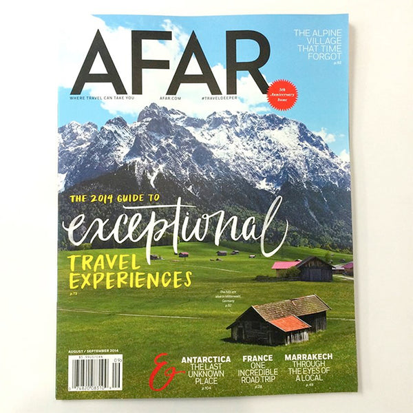 Afar Travel Magazine Cover, Jia Collection