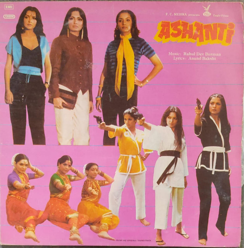 Ashanti By Rahul Dev Burman (Used Vinyl) VG+