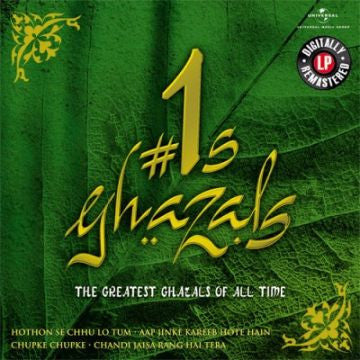 #1S GHAZALS: THE GREATEST GHAZALS OF ALL TIME