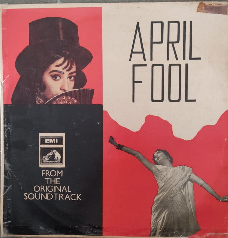 April Fool By  Shankar Jaikishan  ‎(Used Vinyl) VG