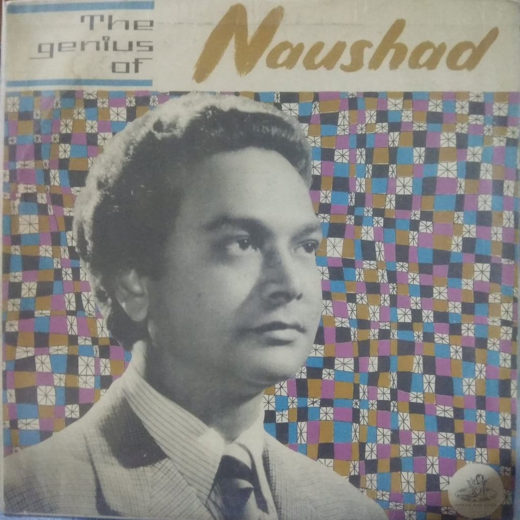 The Genius Of Naushad By Naushad (Used Vinyl) VG