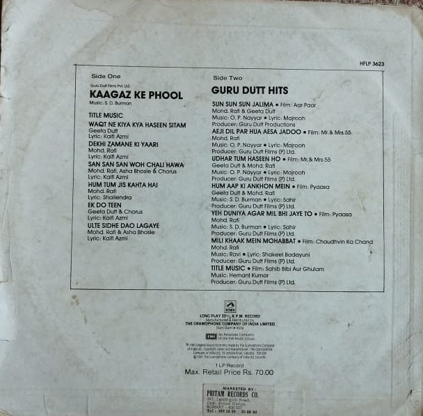 Kaagaz Ke Phool / Guru Dutt Hits By Various (Used Vinyl)