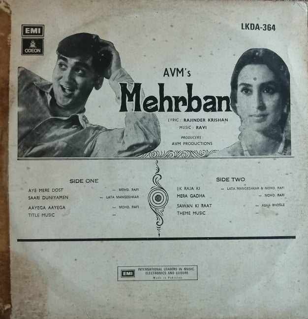 Mehrban By Ravi (Used Vinyl)