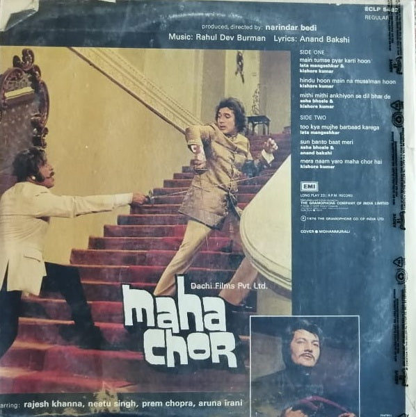 Maha Chor By R. D. Burman  (Used Vinyl)