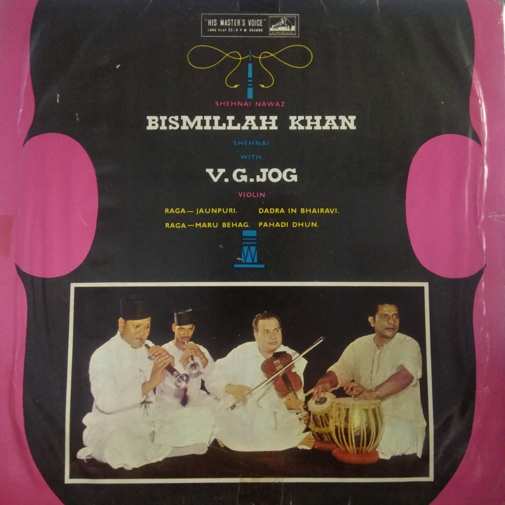 Bismillah Khan With V. G. Jog By  Bismillah Khan With V. G. Jog (Used vinyl) VG
