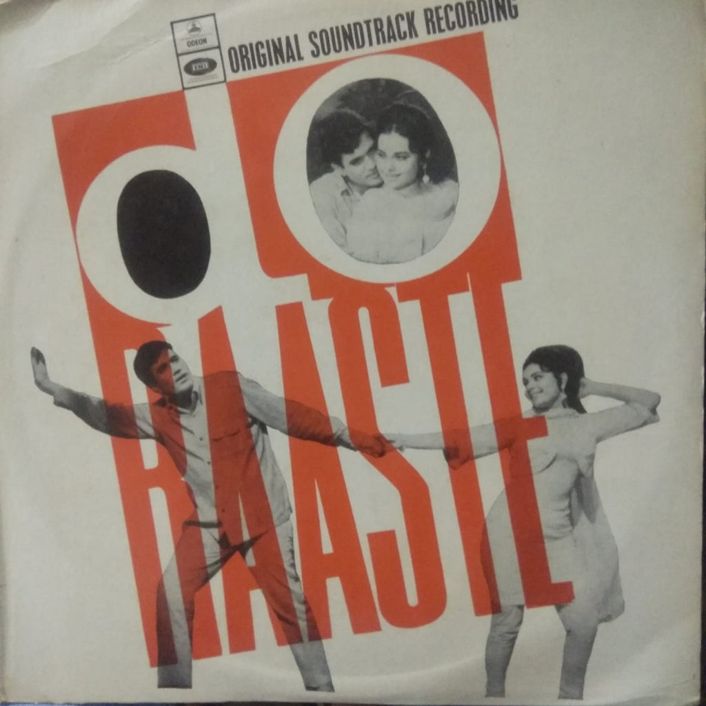 Do Raaste By Laxmikant Pyarelal (Used Vinyl)  VG+