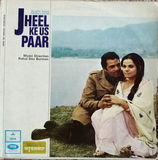 Jheel Ke Us Paar By Rahul Dev Burman (Used Vinyl)