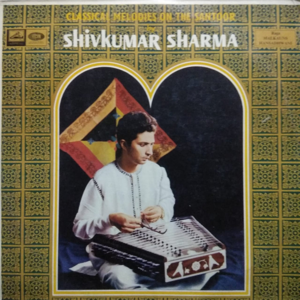 Classical Melodies On The Santoor By Shivkumar Sharma  (Used Vinyl) VG