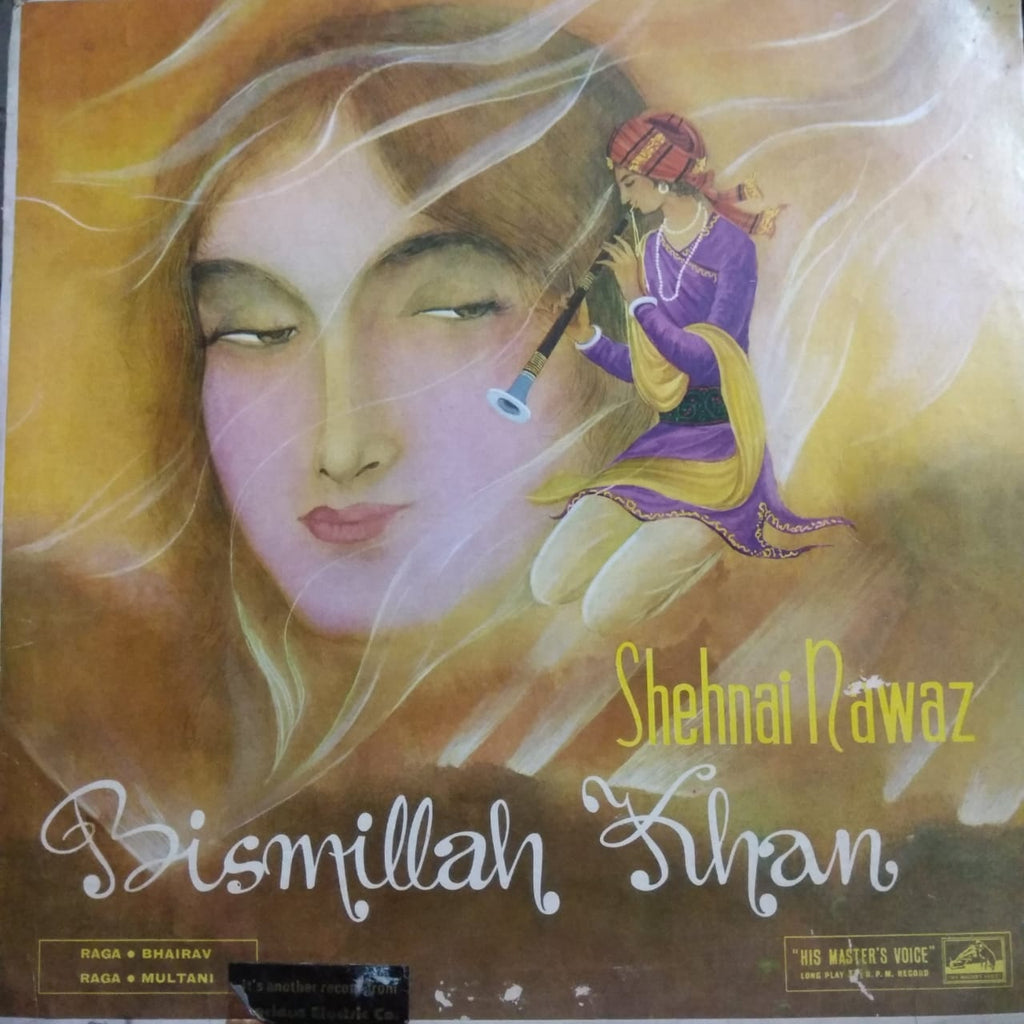 Bhairav / Multani / Piloo Thumree By Bismillah Khan (Used Vinyl) VG
