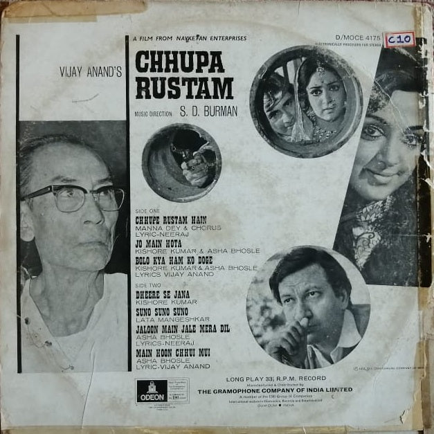 Chhupa Rustam By S. D. Burman (Used Vinyl)