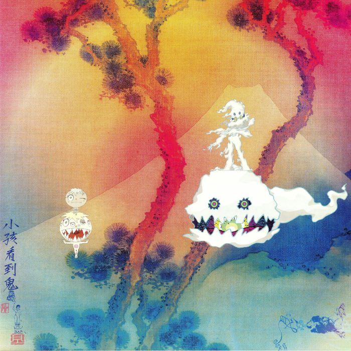 Kids See Ghosts By Kids See Ghosts ‎