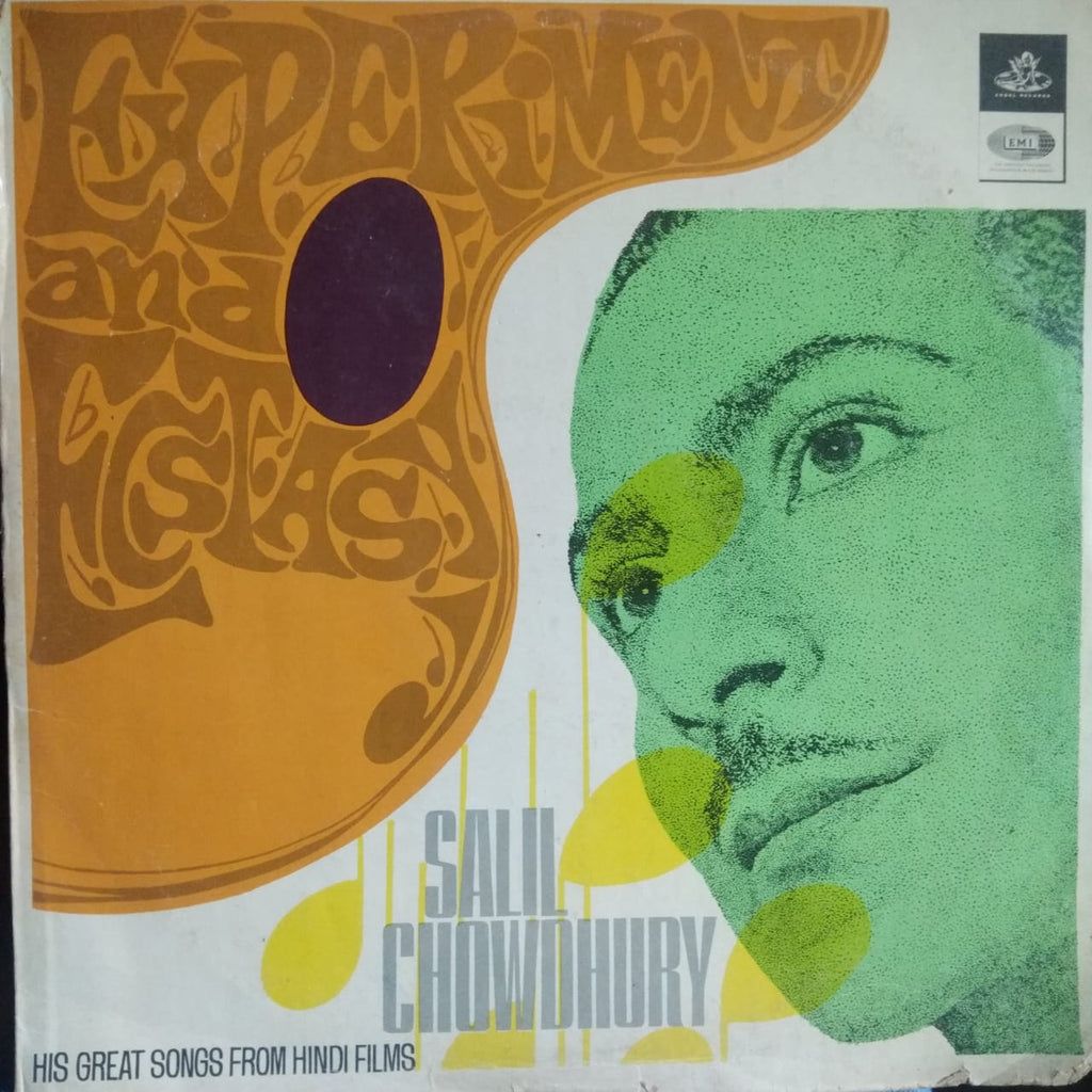 Experiment And Ecstasy (His Great Songs From Hindi Films) By Salil Chowdhury ‎ ‎ (Used Vinyl) VG