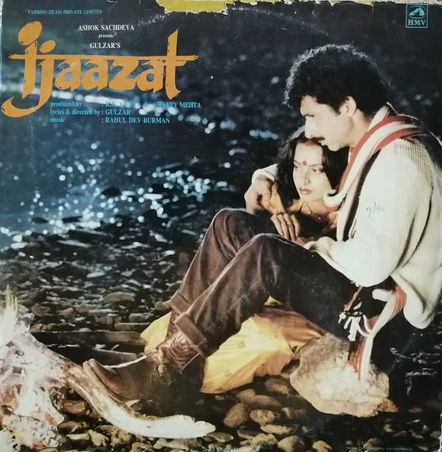 Ijaazat By Rahul Dev Burman (Used Vinyl)