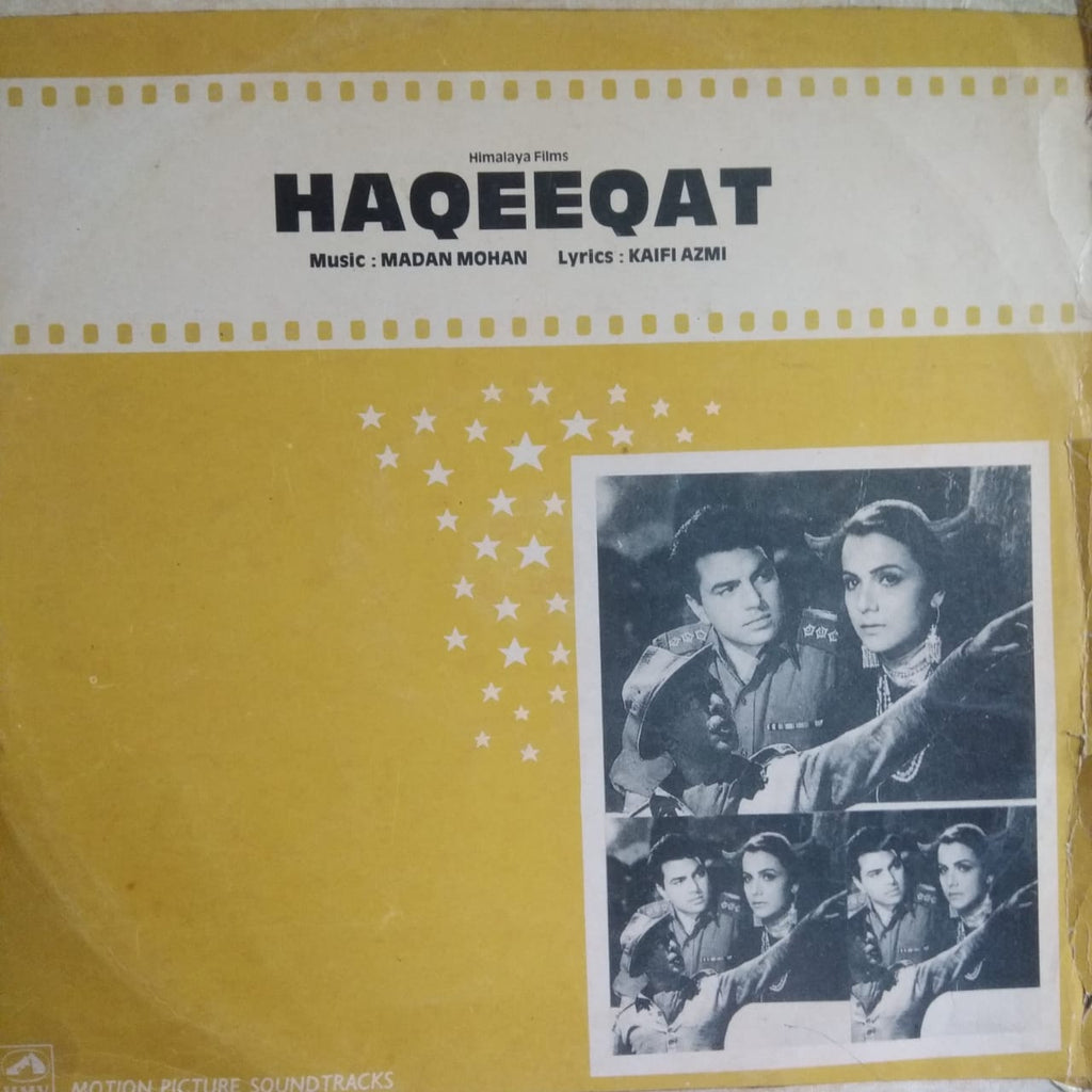 Haqeeqat By Madan Mohan  ‎(Used Vinyl) VG