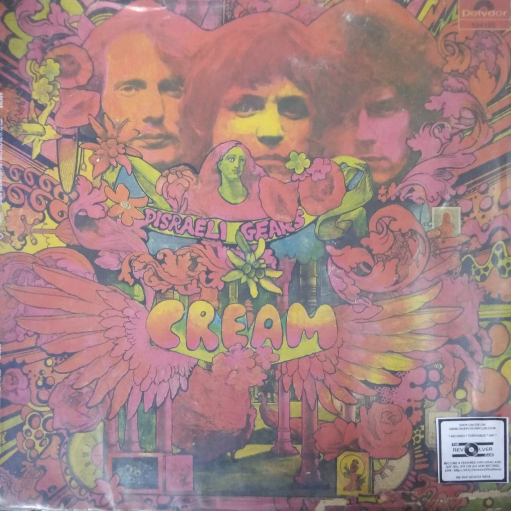 Disraeli Gears By Cream (Used Vinyl) VG