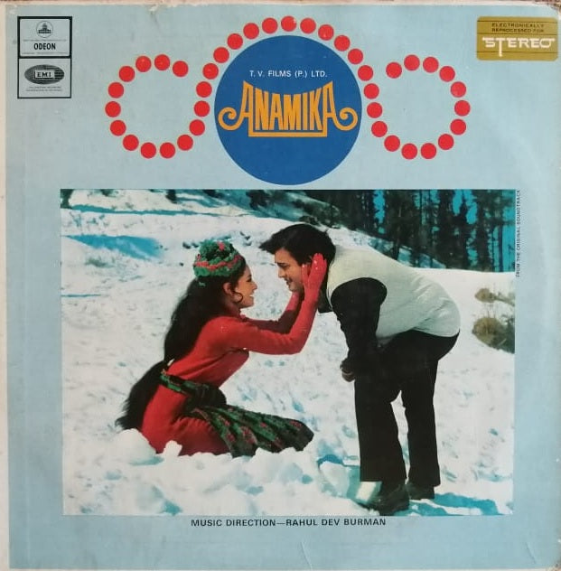 Anamika By Rahul Dev Burman (Used Vinyl)