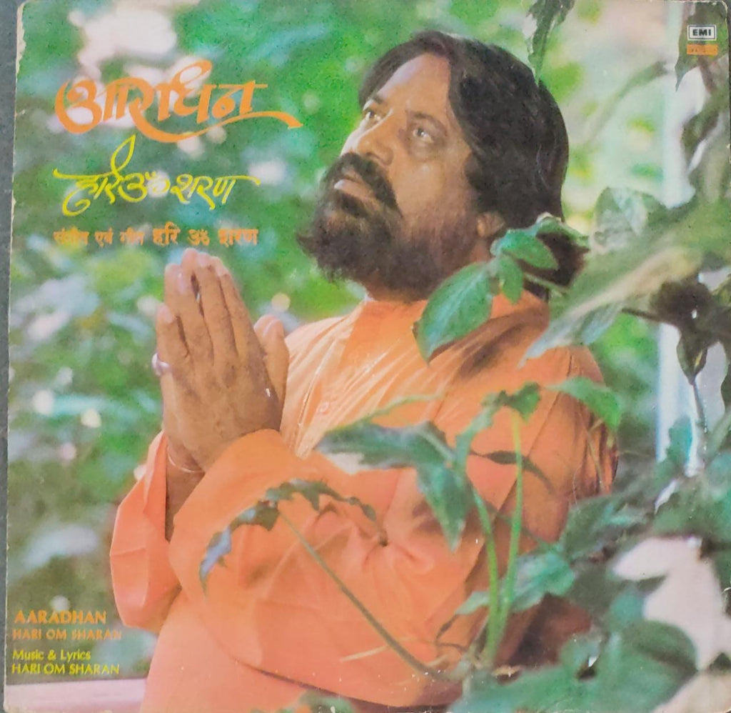Aaradhan By Hari Om Sharan (Used Vinyl) VG+