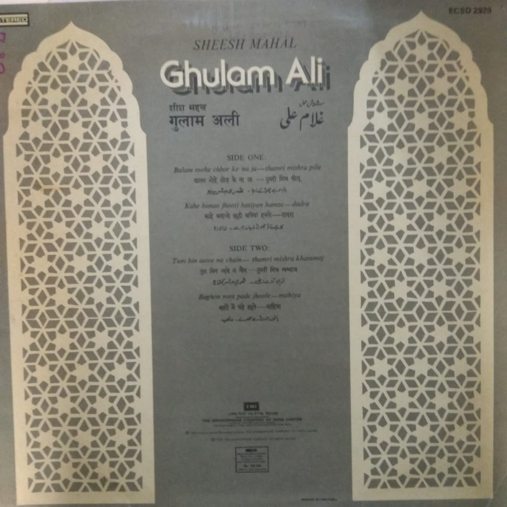 Sheesh Mahal By Ghulam Ali (Used LP) VG