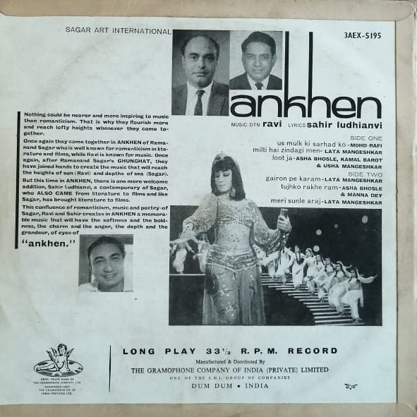 Ankhen By Ravi  (Used Vinyl)